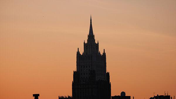 Москва реципрочно протерује норвешког дипломату