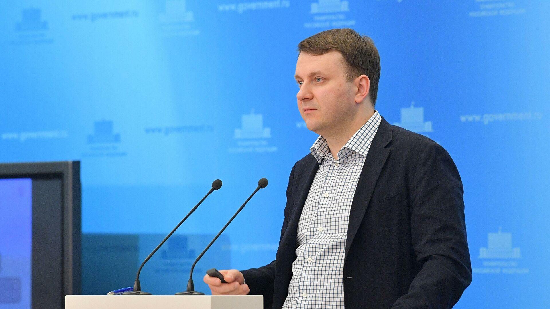 """""""Русија није одустала од циља да уђе у петорку најбољих економија света"""""""