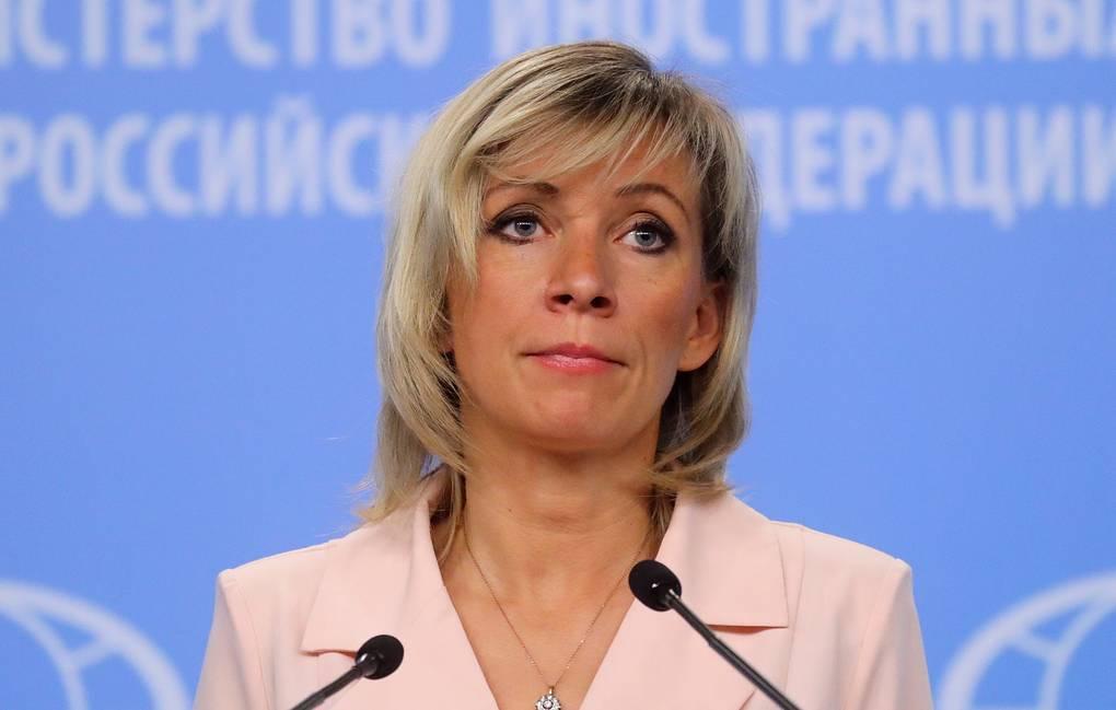 Захарова: Са жаљењем констатујемо да се ЕУ није уздржала од покушаја да утиче на ситуацију у нама братској држави