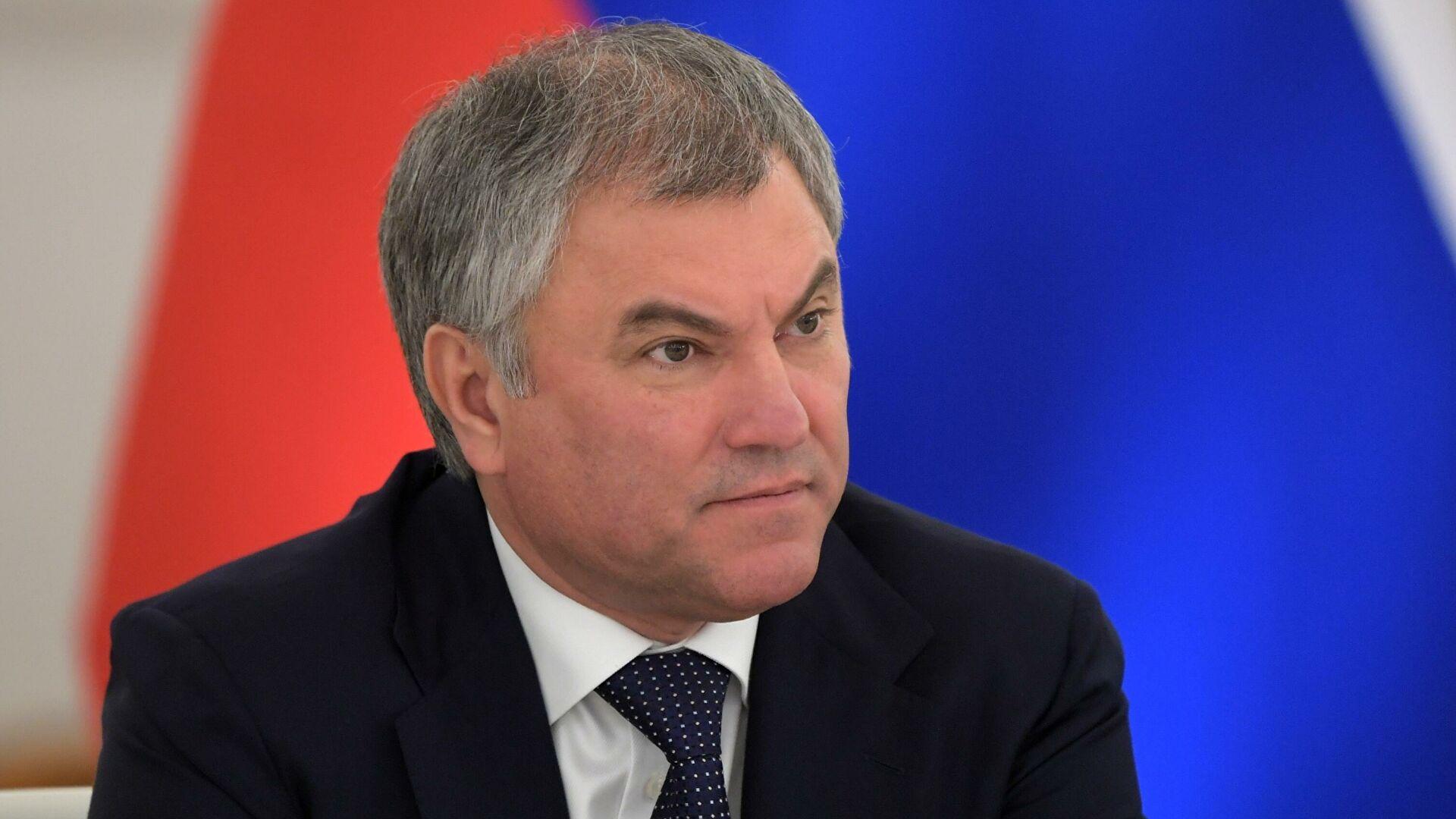 Володин: Ни Американци, ни Литванци, нити друге државе не могу решавати судбину Белорусије