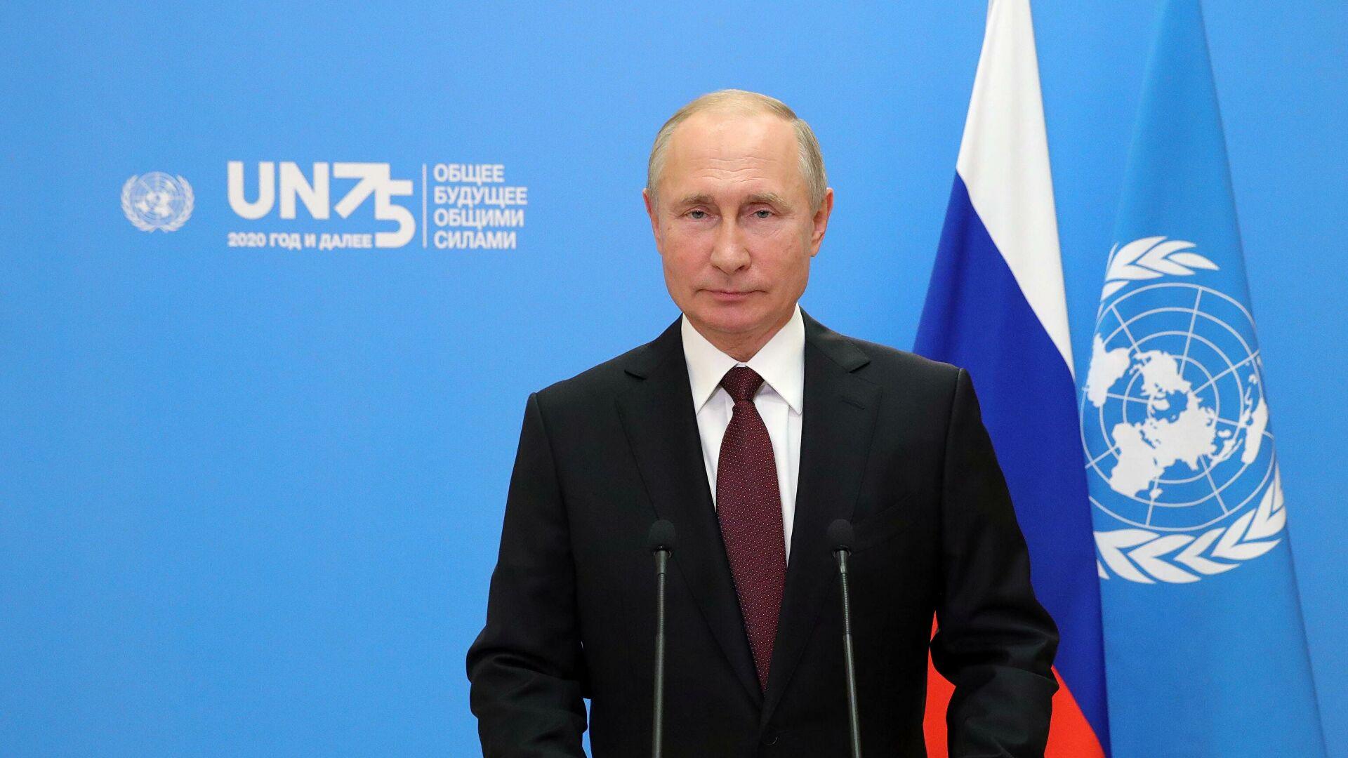 Укинути санкције, спасити економију и сачувати мир: Говор председника Путина на Генералној скупштини УН-а