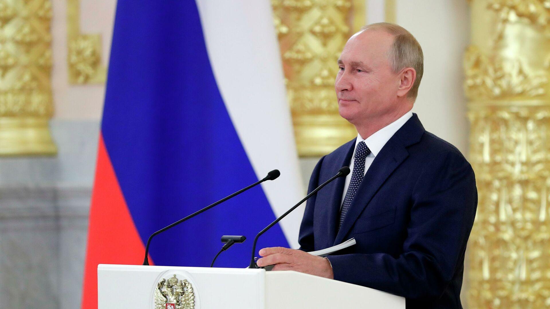 Путин номинован за Нобелову награду за мир