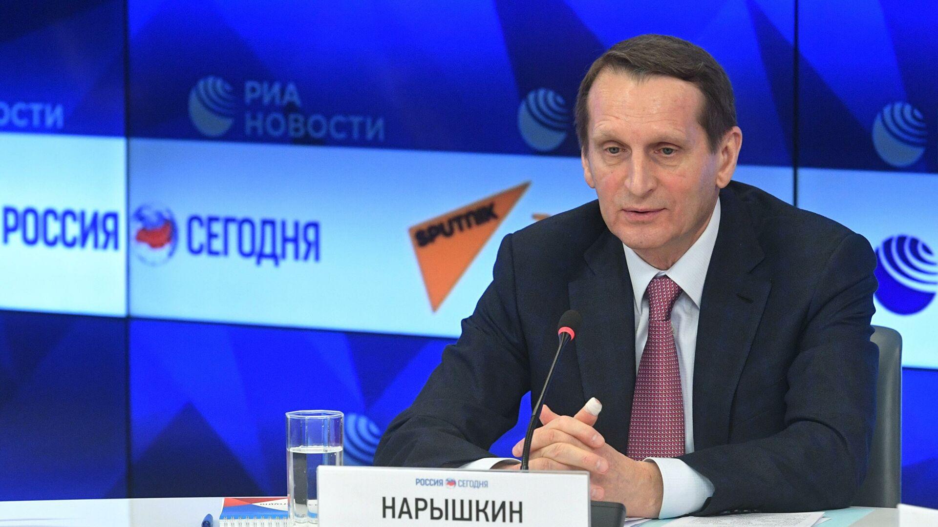Наришкин: За Русију нови рат у Карабаху недопустив