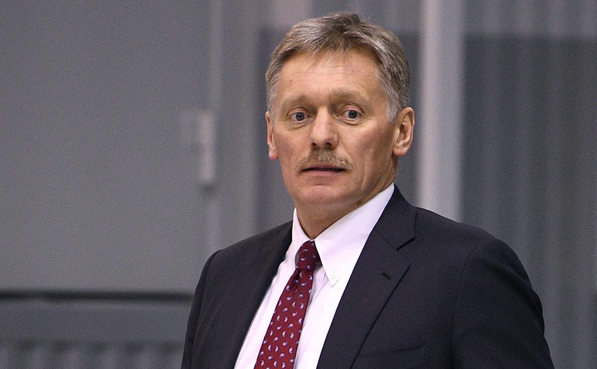 Песков: Преговори о контроли наоружања са САД-ом ургентна и приоритетна тема