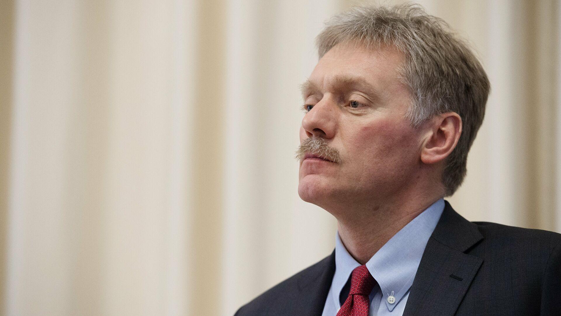 Песков: Москва високо цени саму чињеницу доласка министара спољних послова Јерменије и Азербејџана у Русију и посао који су урадили
