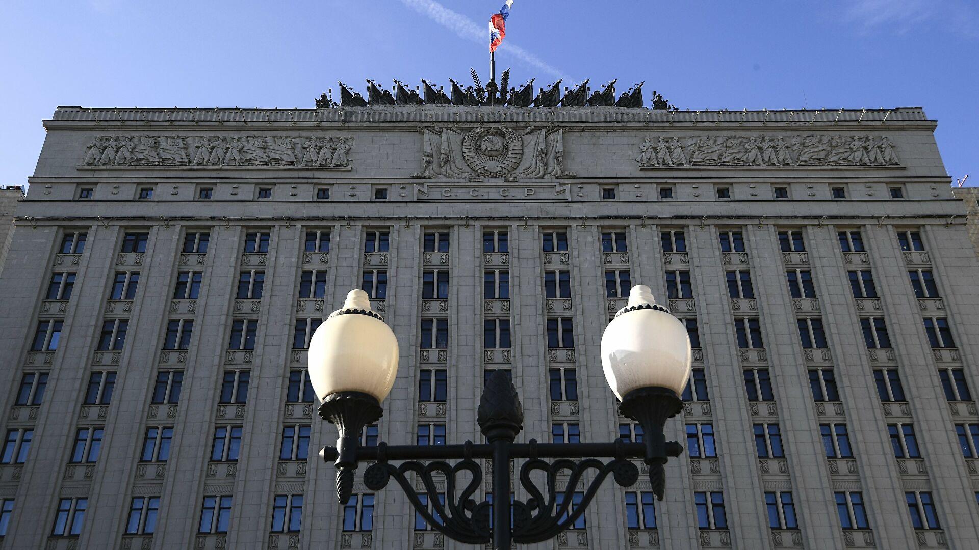Министарство одбране Русије учествује у спровођењу руских иницијатива за стабилизацију ситуације у Нагорно-Карабаху