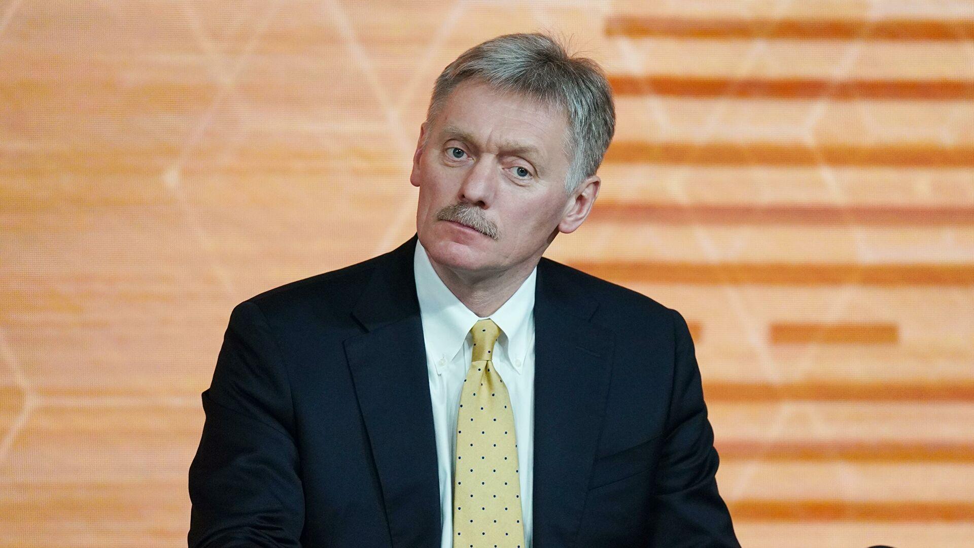 Песков о новим санкцијама: Намерни непријатељски корак ЕУ према Русији