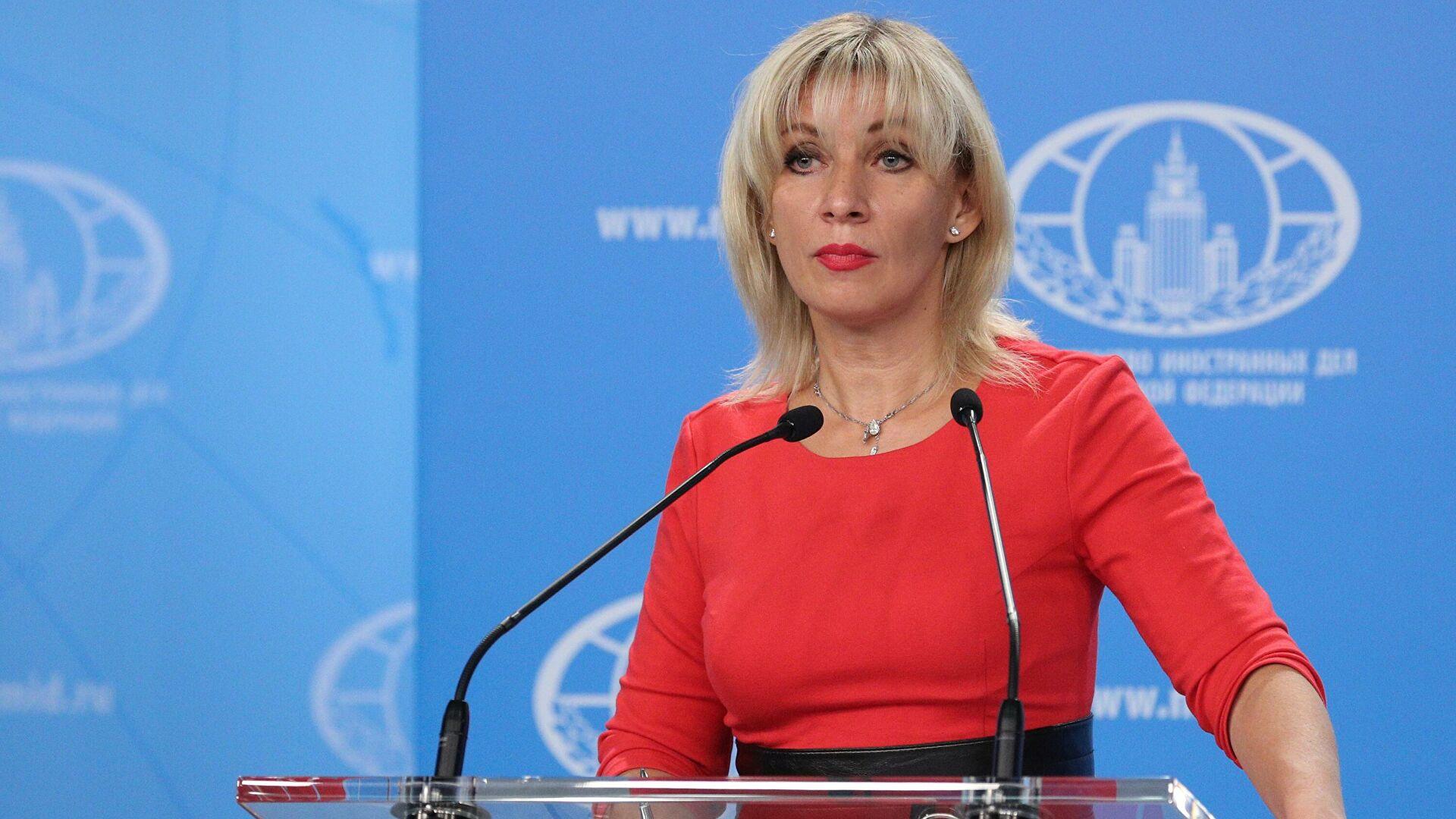 Захарова: Санкције ЕУ неће остати без одговарајућег одговора