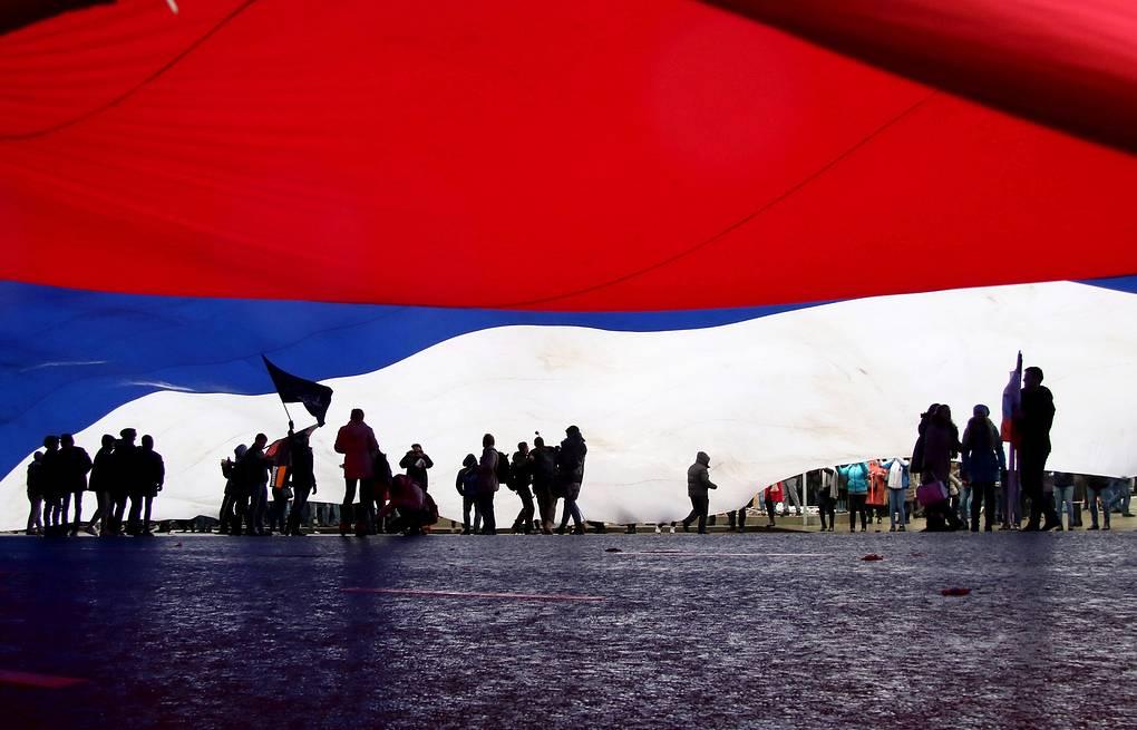 Русија обележава Дан народног јединства