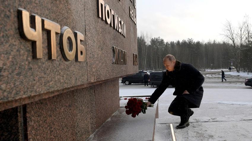 Путин: Злочини нациста не застаревају