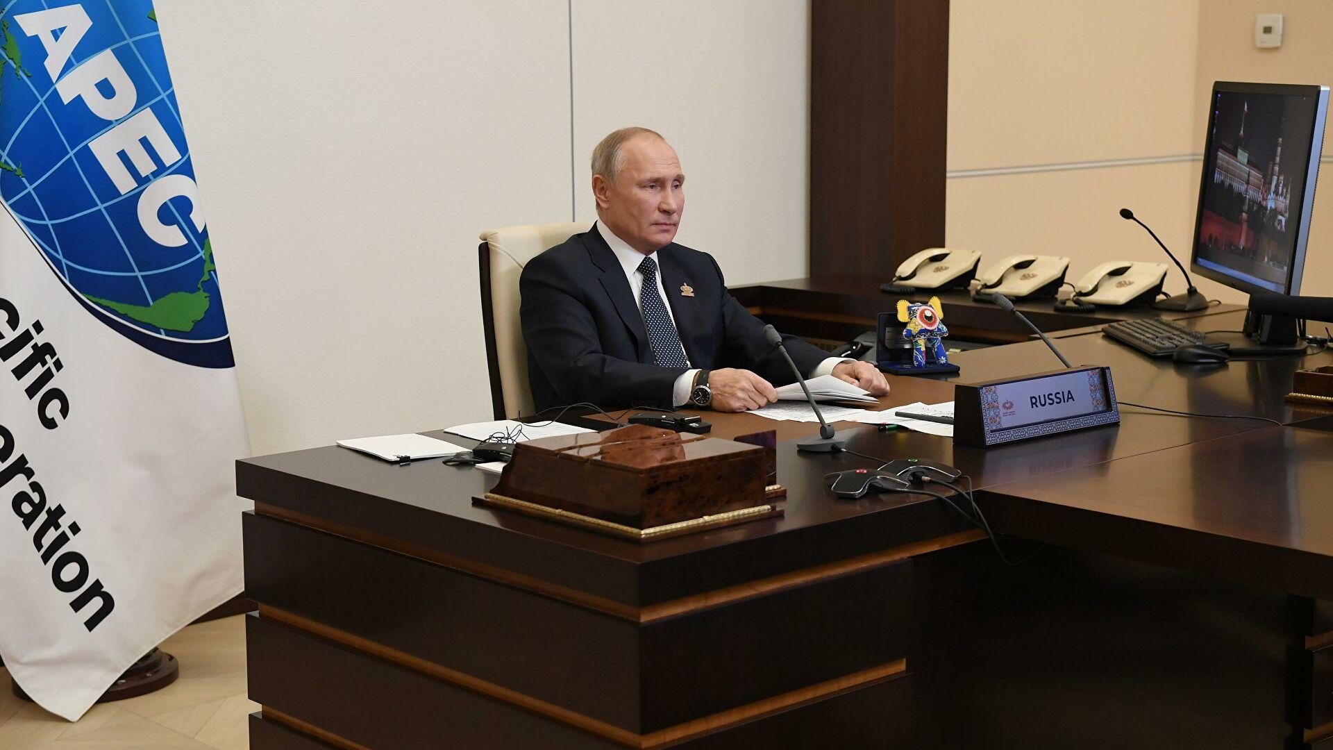 Путин: Интеракција држава Азијско-пацифичког региона у дигиталној сфери постаје све важнија
