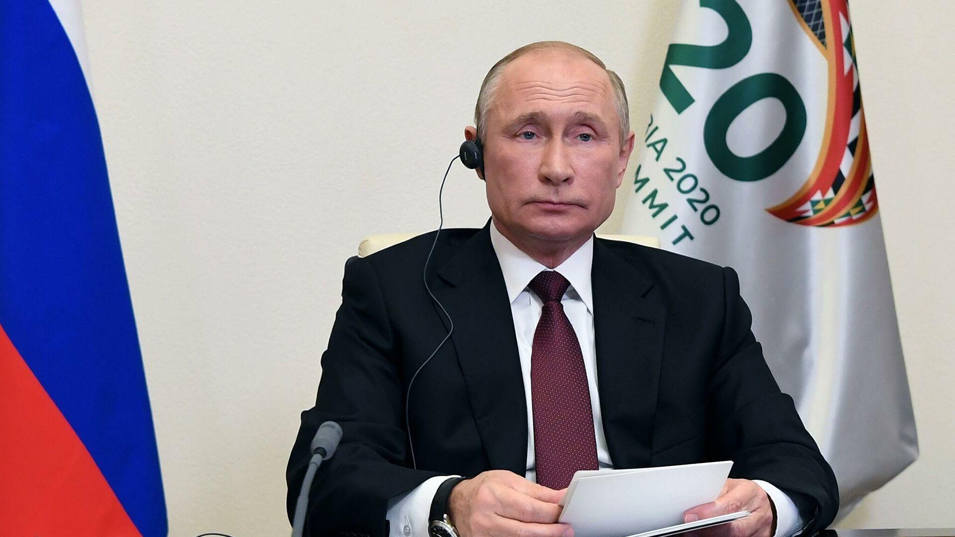 Путин: Човечанство се суочава са проблемима без преседана