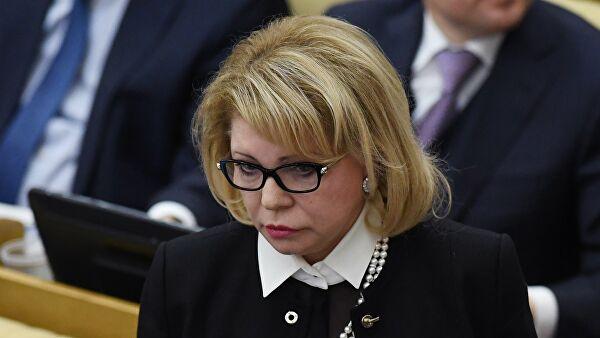 """""""Украјина се постепено претвара у амерички протекторат"""""""