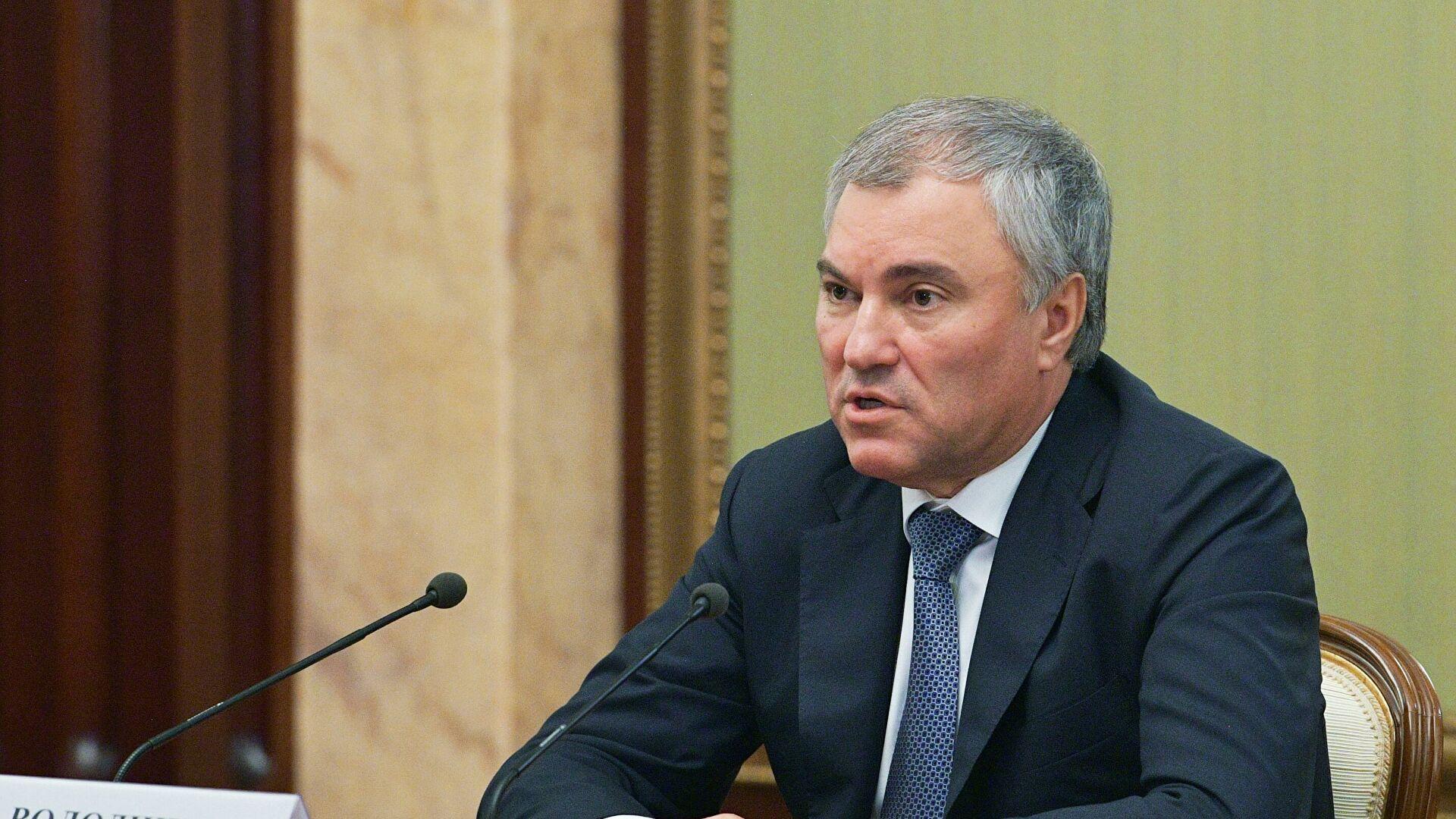 Володин позвао ПС ОДКБ да заједно бране државни суверенитет земаља чланица