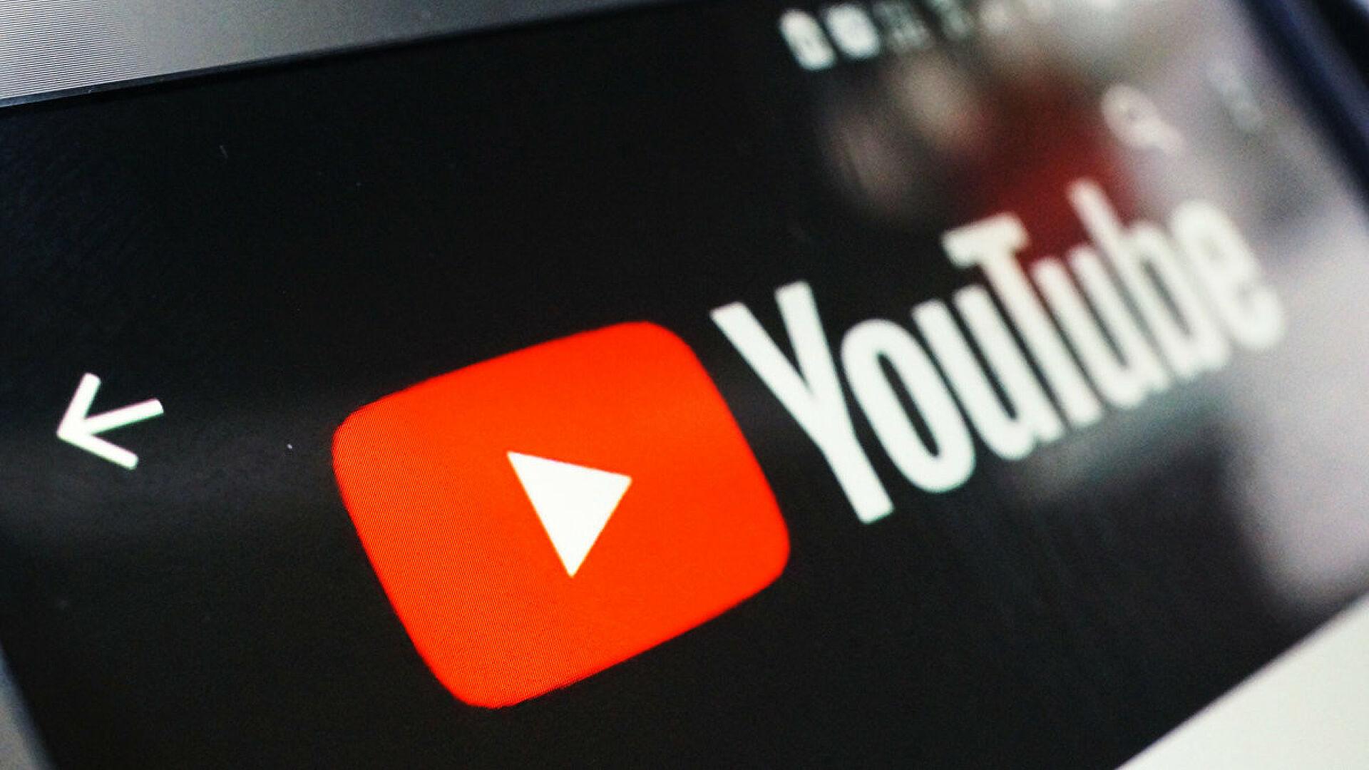 """Русија би могла блокирати """"Јутјуб"""" као одговор на цензуру руских медија"""