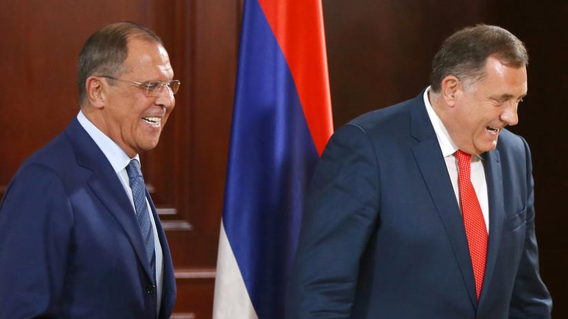 РТ: Русија враћа у Босну и Херцеговину икону која је уручена Лаврову