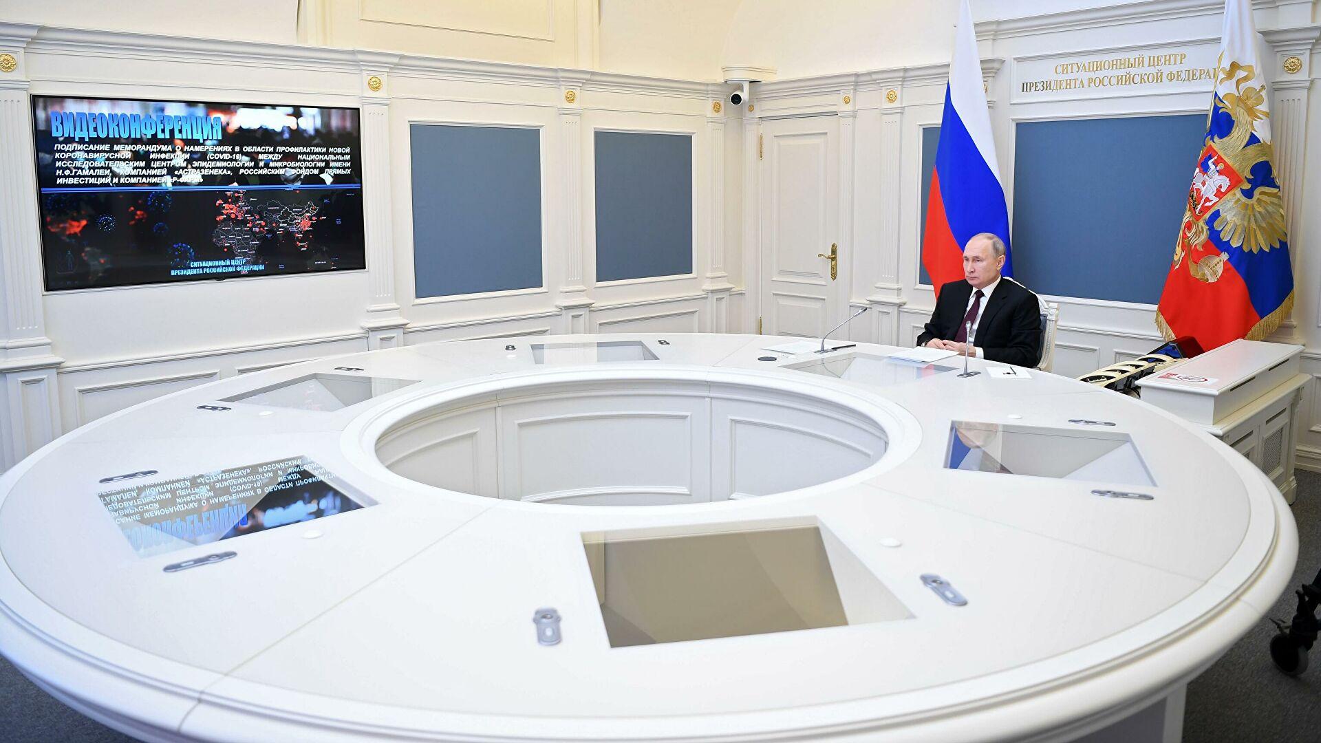 Путин: Руска нуклеарна тријада достигла ниво који омогућава осигуравање безбедности земље