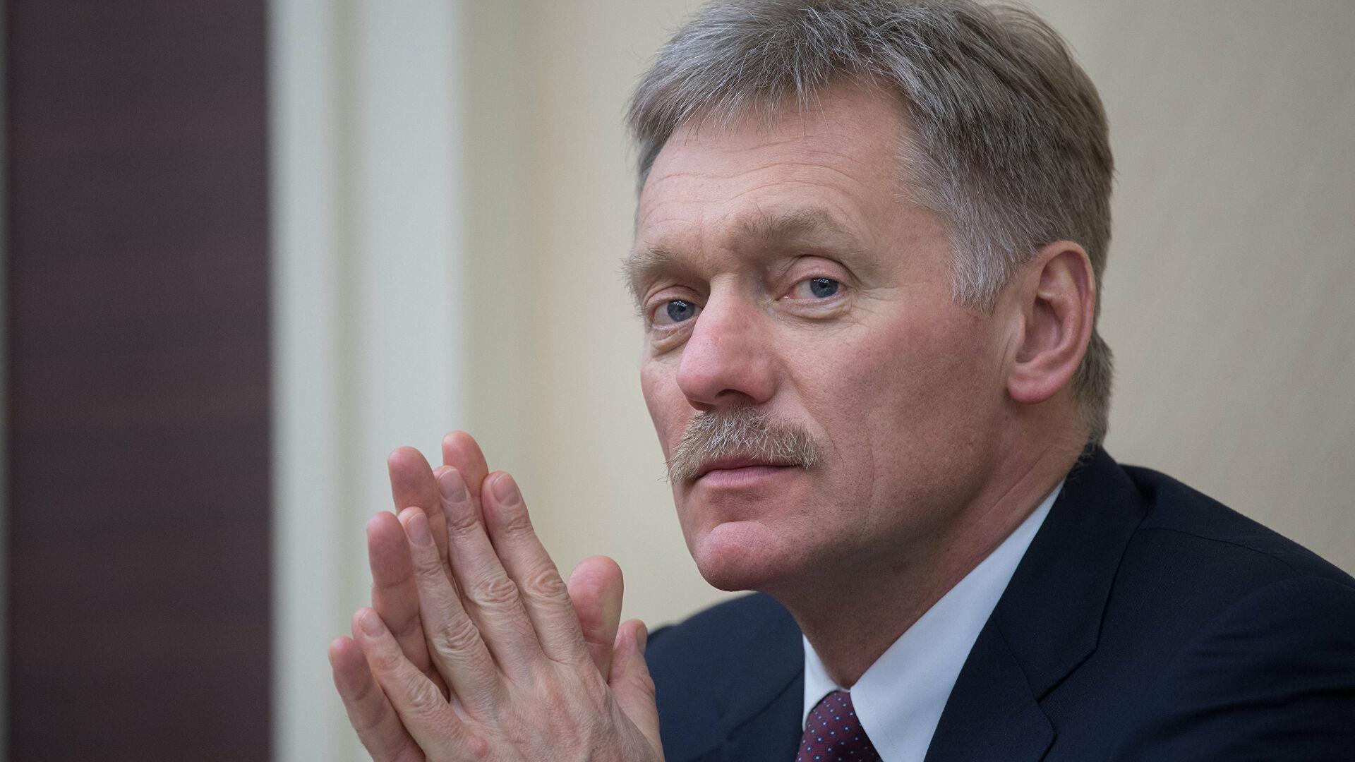 """Песков: Санкције против """"Северног тока 2"""" су чист хибридни рат праћен нелојалном конкуренцијом"""