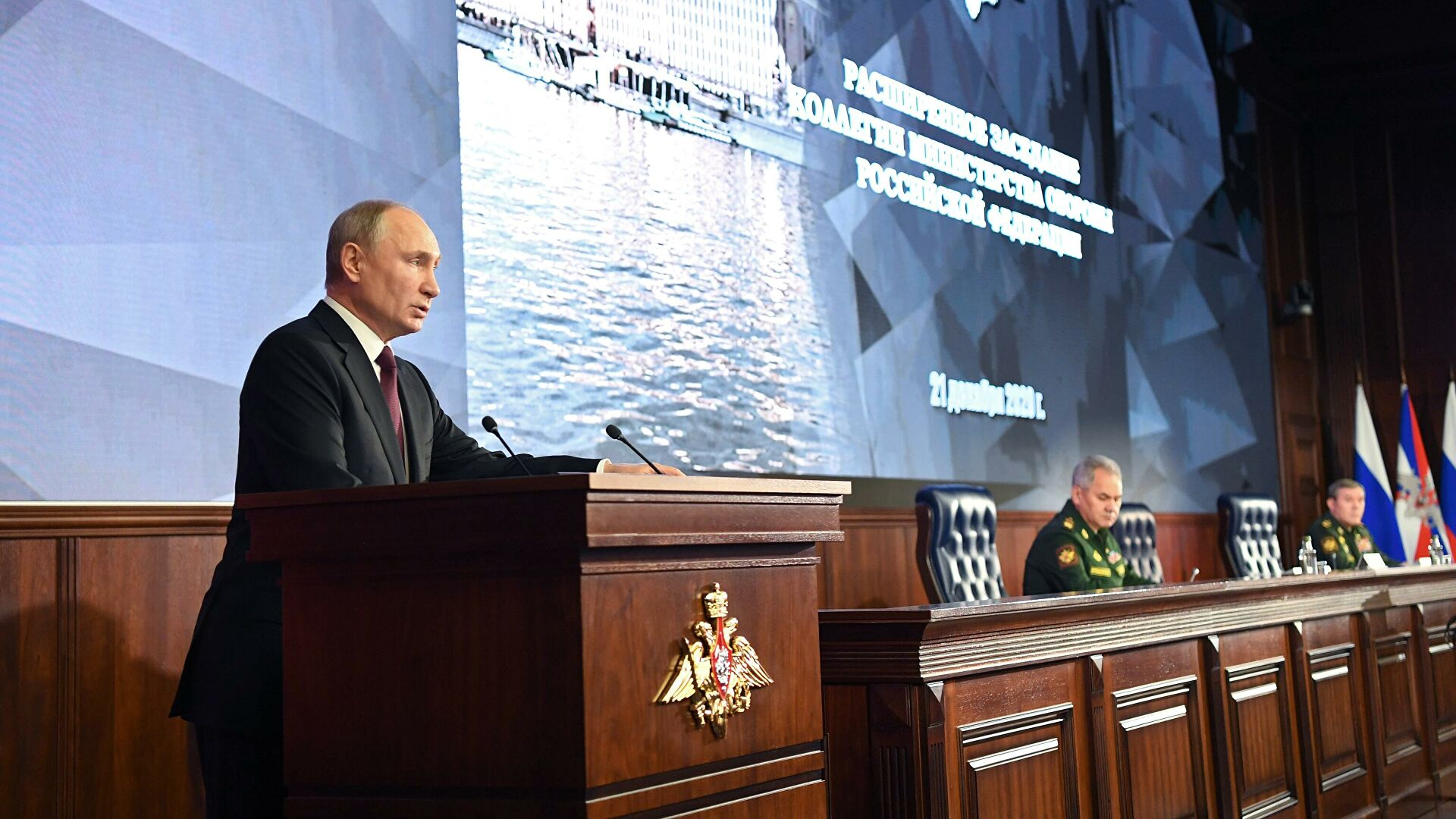 Путин: Русија анализира геостратешку и војно-политичку ситуацију у свету и предвиђа могуће опције за њен развој