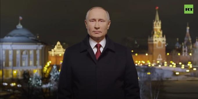 Novogodišnja čestitka predsednika Vladimira Putina
