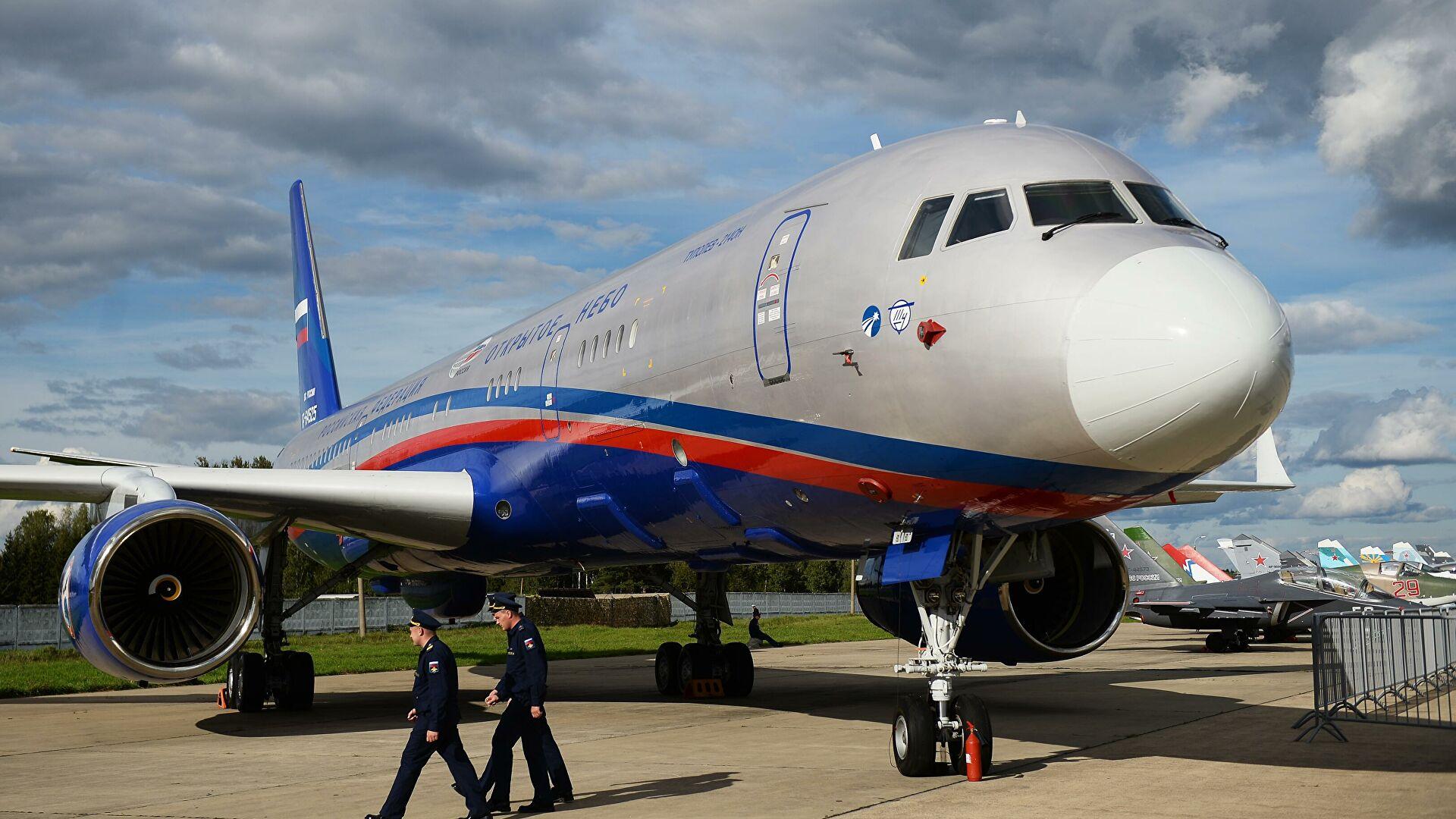Русија се повлачи из Споразума о отвореном небу
