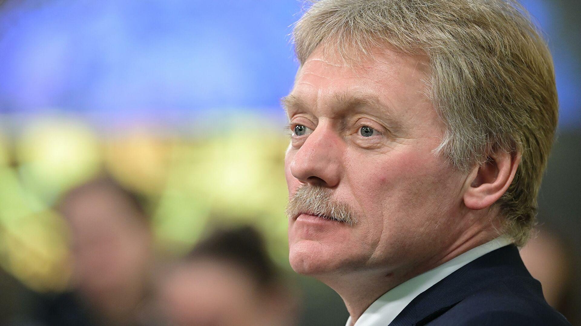 Peskov: Putin je bio i ostao pobornik razvoja rusko-američkih odnosa