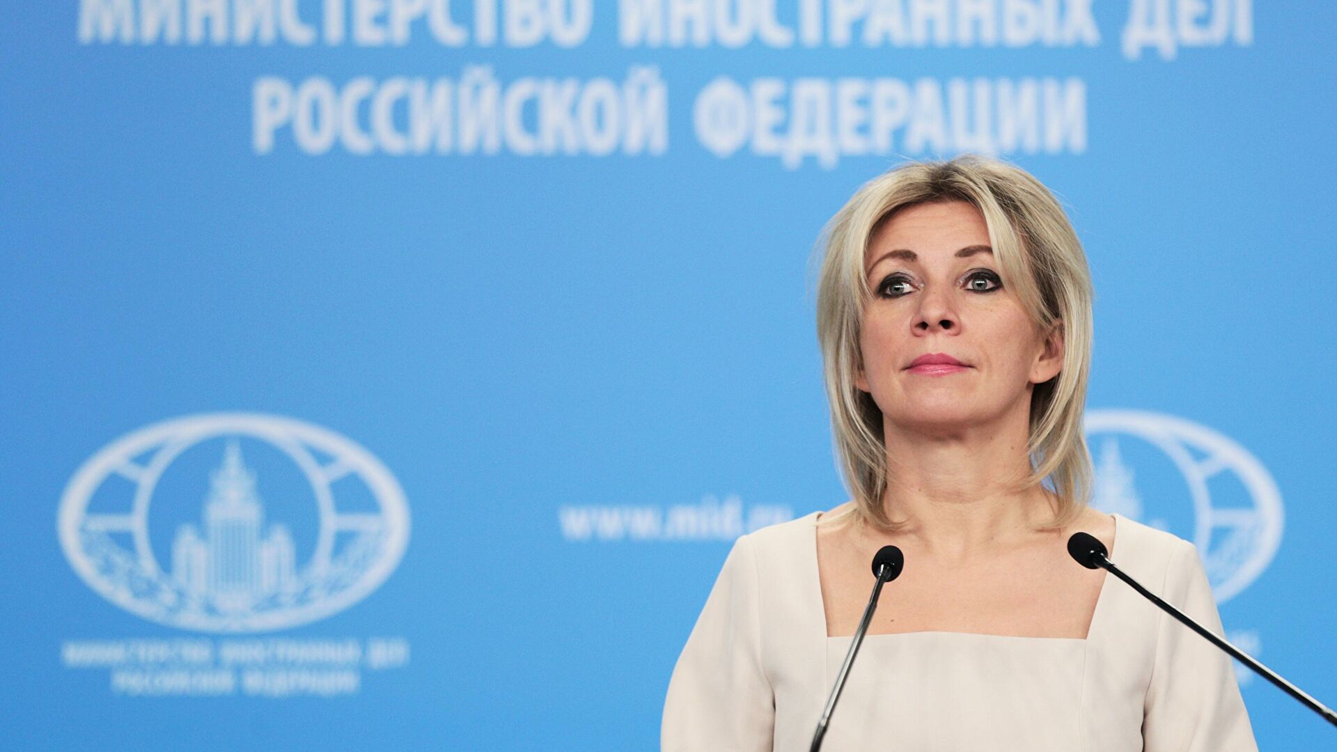 Захарова: Лопта је на страни Вашингтона у односима Москве и Вашингтона