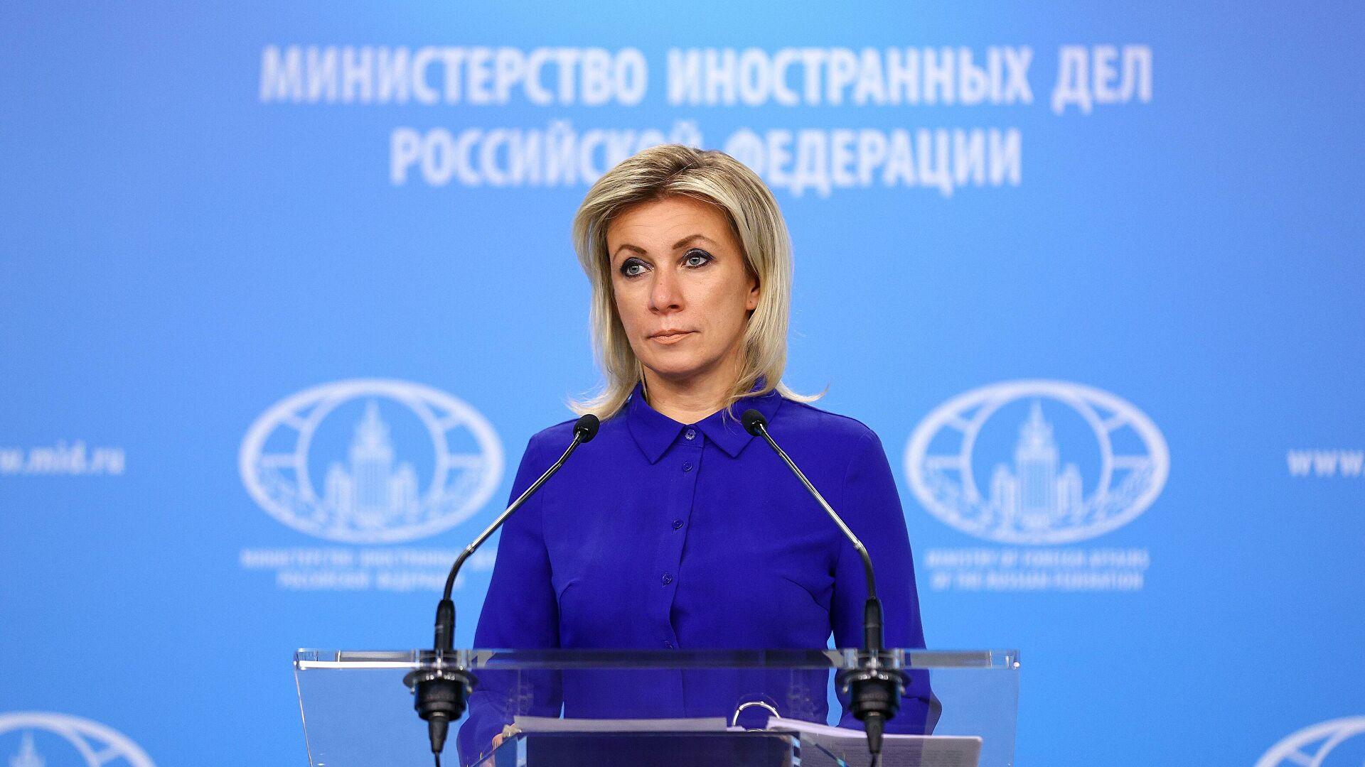 Захарова: Поводом руских незаконитих протеста пишу надахнуте апеле, то није лицемерје, већ криза њихове идеологије