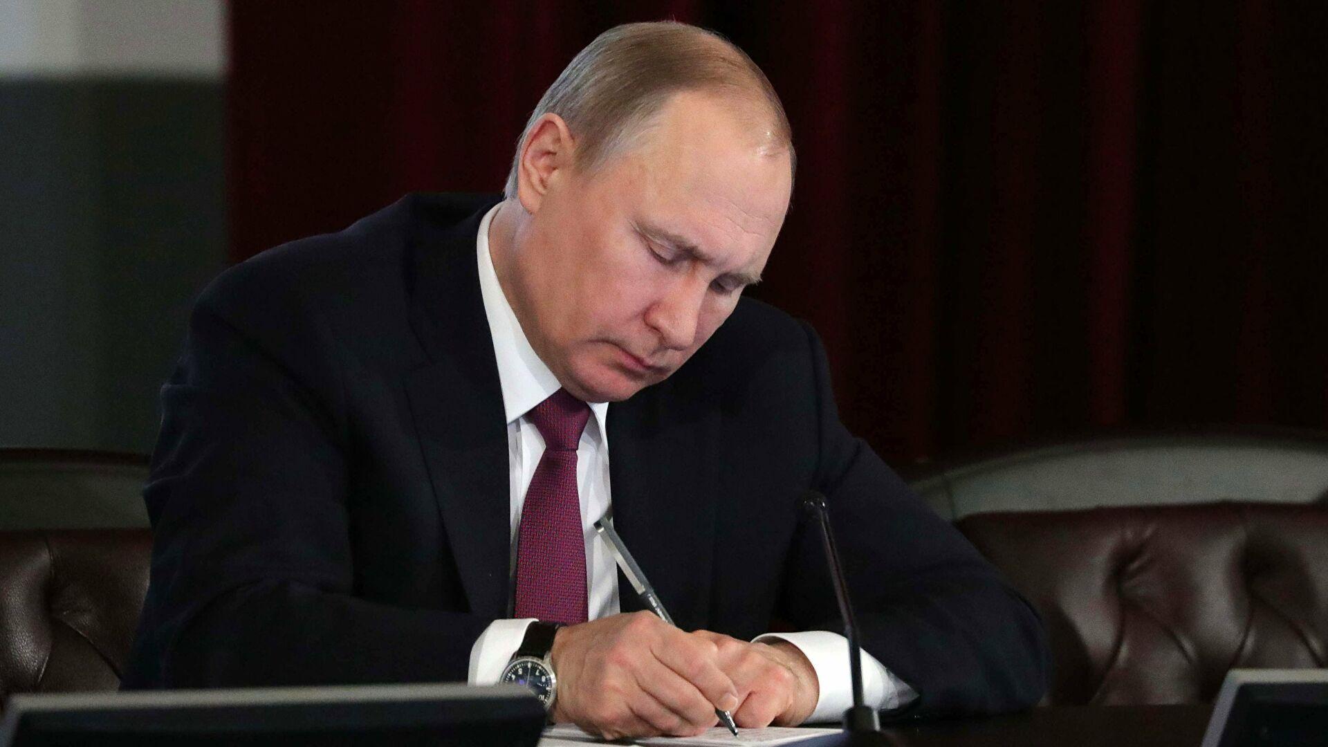 Путин наложио Министарству спољних послова да обави преговоре са САД-ом о закључењу уговора о продужењу Споразума о смањењу офанзивног наоружања