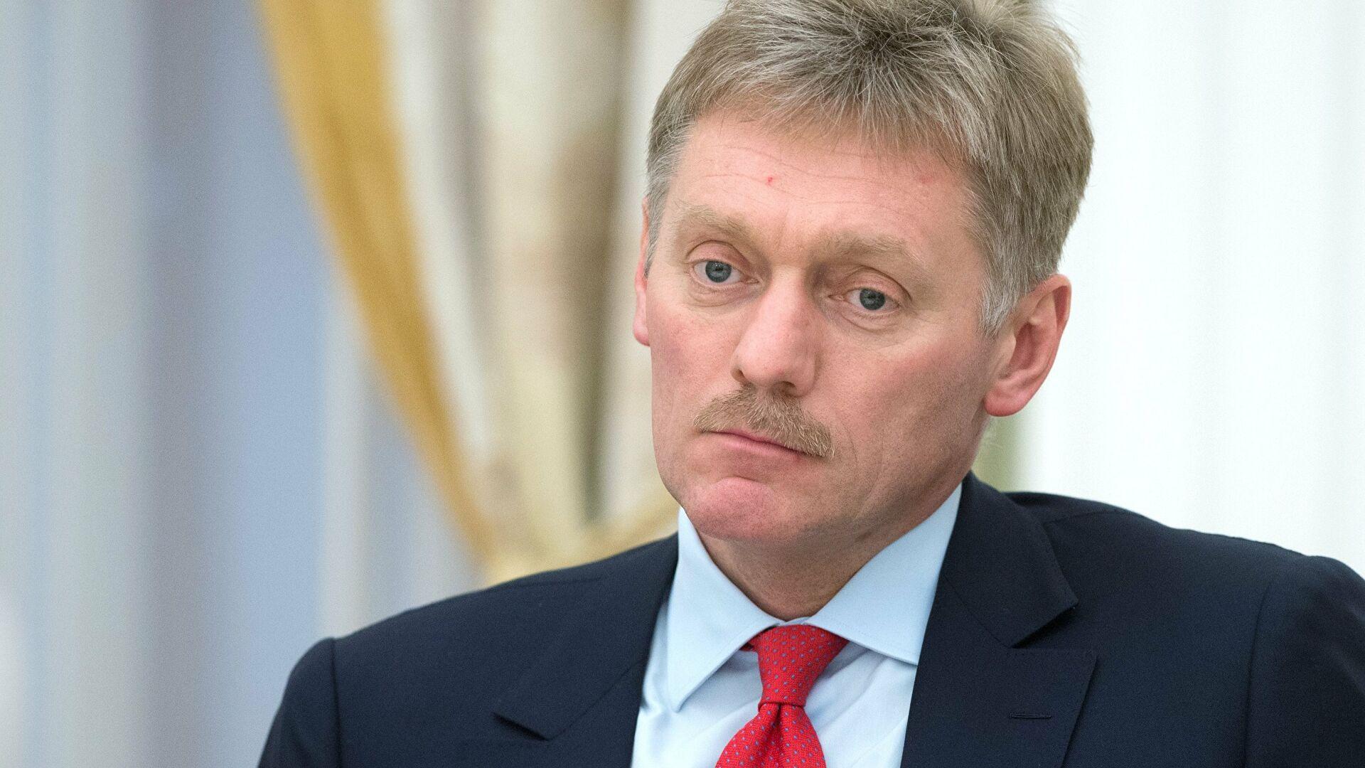 Peskov: Liderstvo u odlučivanju o sudbini naroda drugih zemalja, liderstvo u smeni političkih režima, to je hegemonija