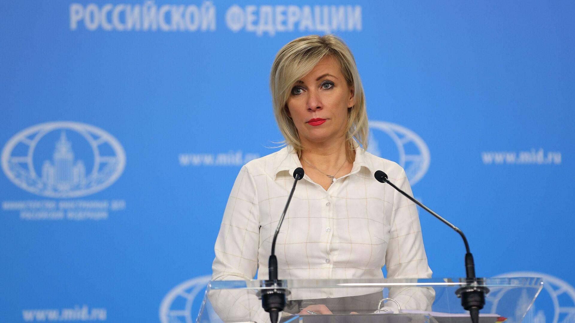 Захарова: Русија спремна да прекине односе са ЕУ, али ако се то догоди, то ће бити избор Брисела