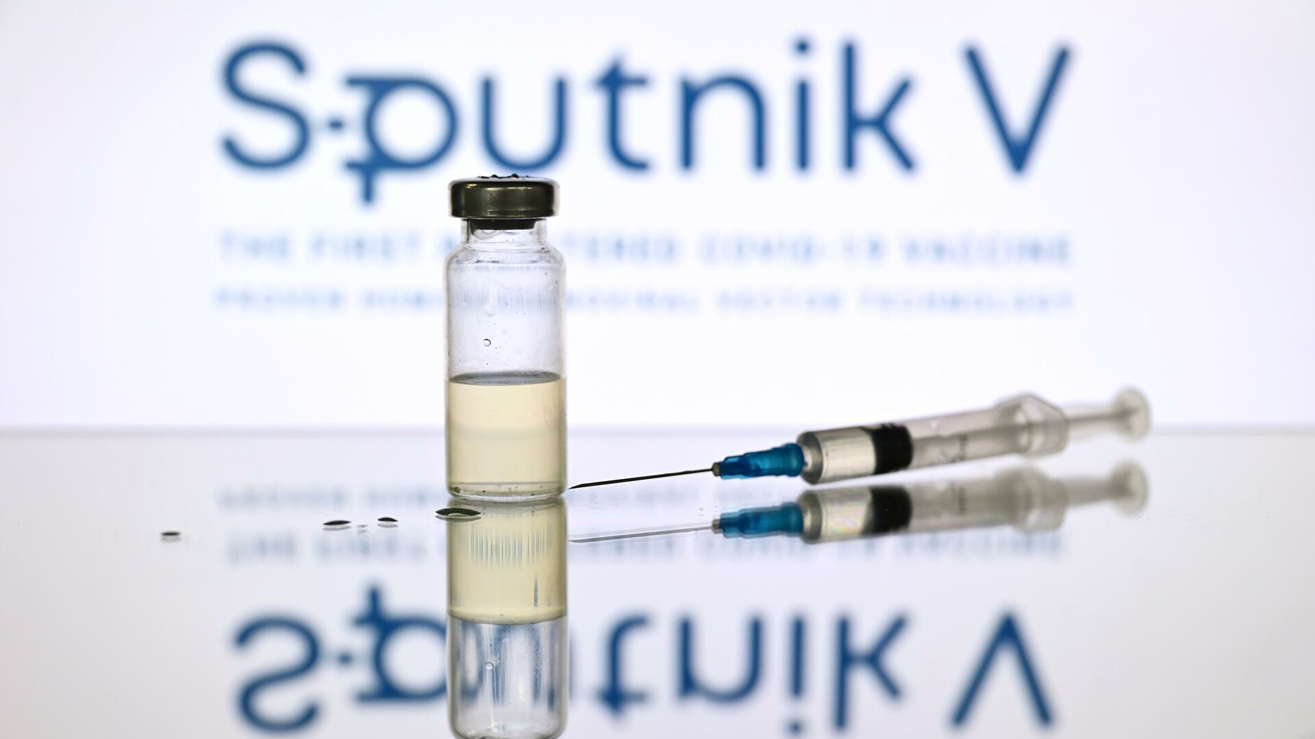 Moskva: Nerazumno se politizuje tema snabdevanja vakcinama
