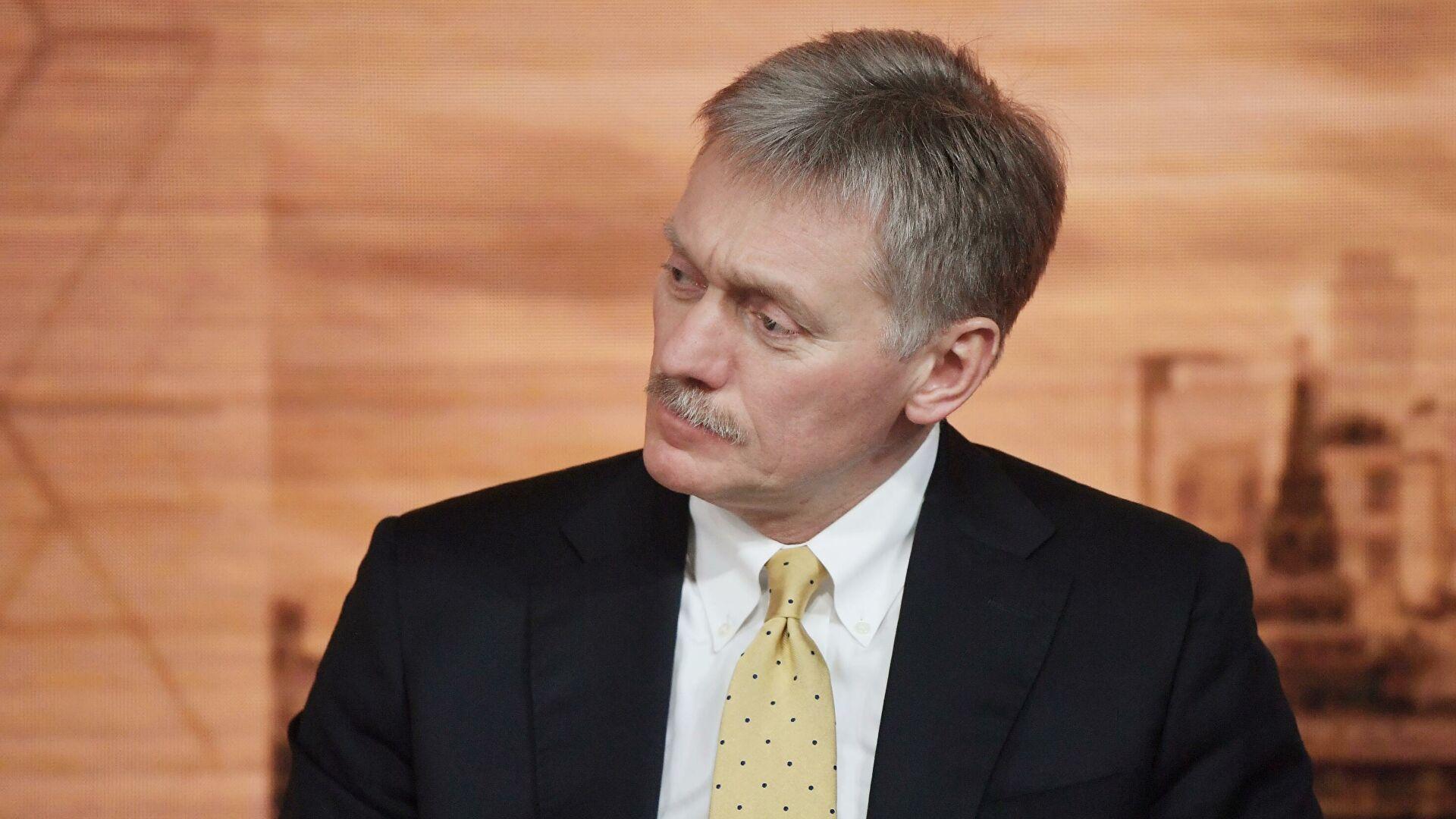 Песков: И даље се надамо да ће међу нашим саговорницима превладати здрав разум