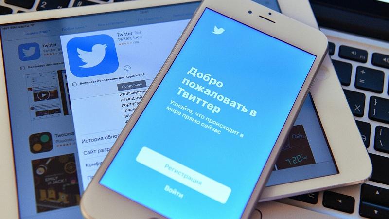 Роскомнадзор: Твитер злонамерно крши законе Русије