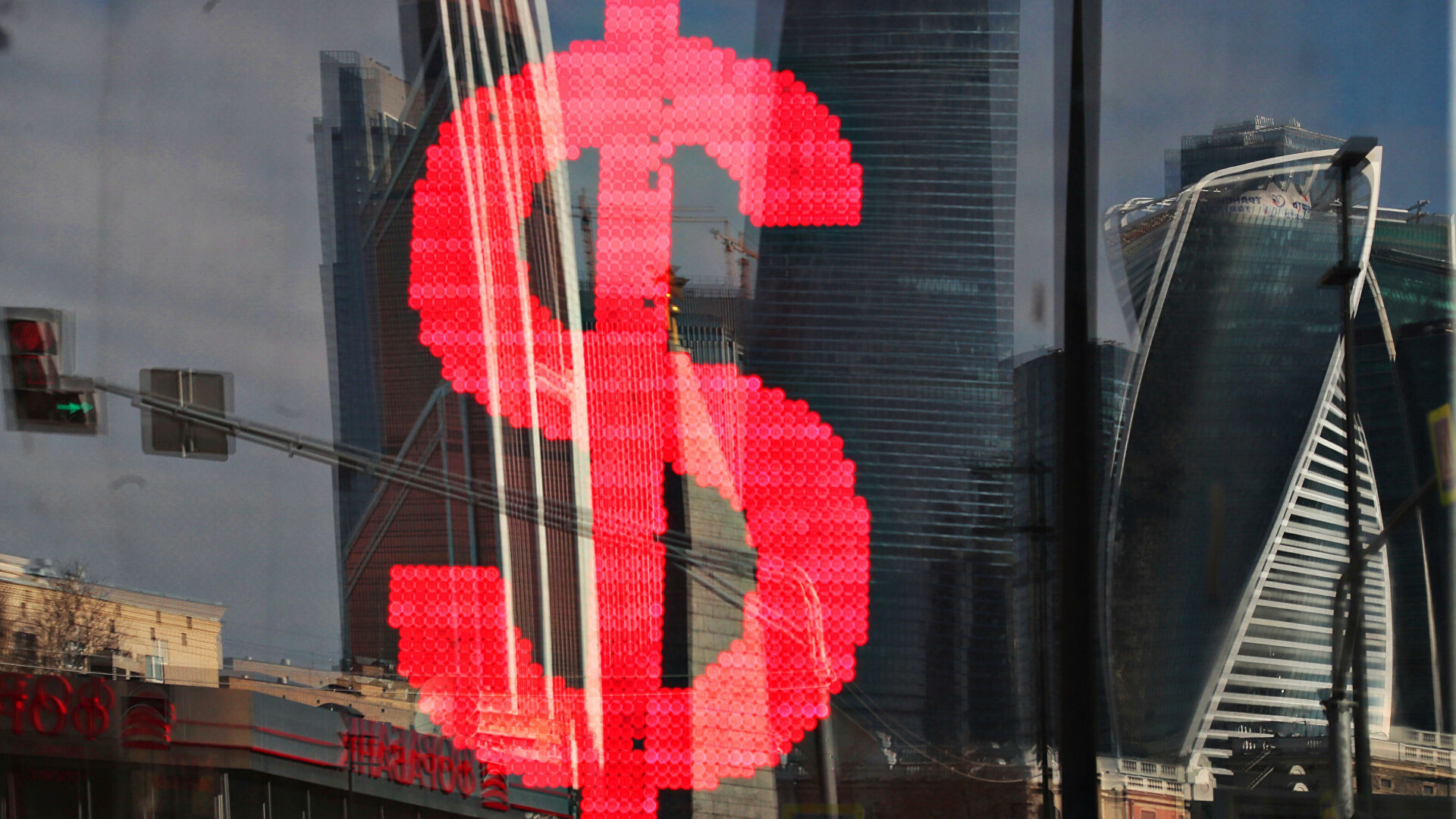 Матвијенкова: Централна банка и Влада спроводе политику дедоларизације по налогу председника Путина