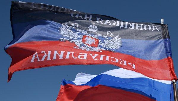 """""""Русија ће и даље пружати потребну помоћ и подршку сународницима у Доњецкој и Луганској Народној Републици"""""""