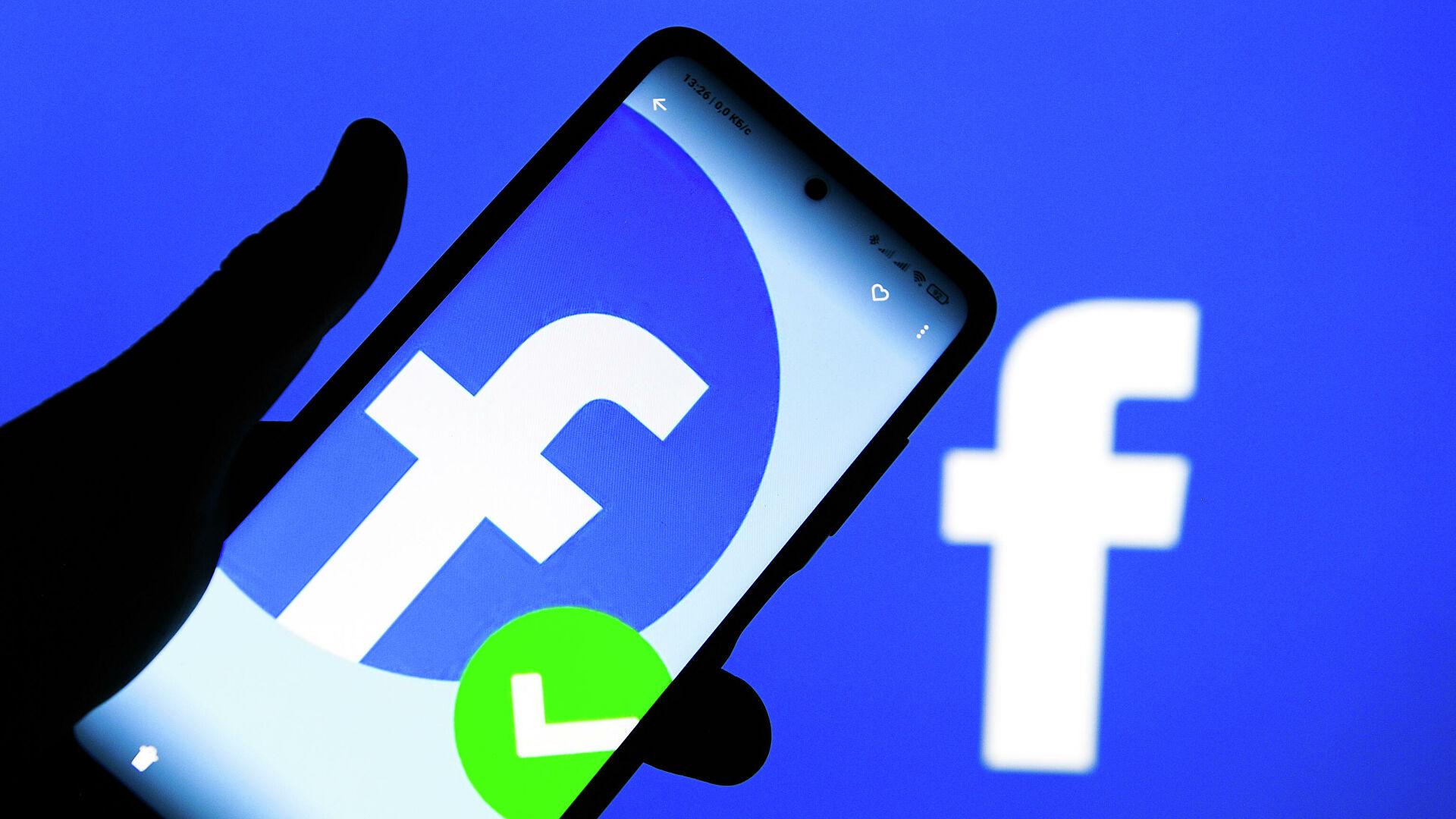 """""""Роскомнадзор"""" затражио од """"Фејсбука"""" да врати приступ бројним чланцима и налозима руских медија"""