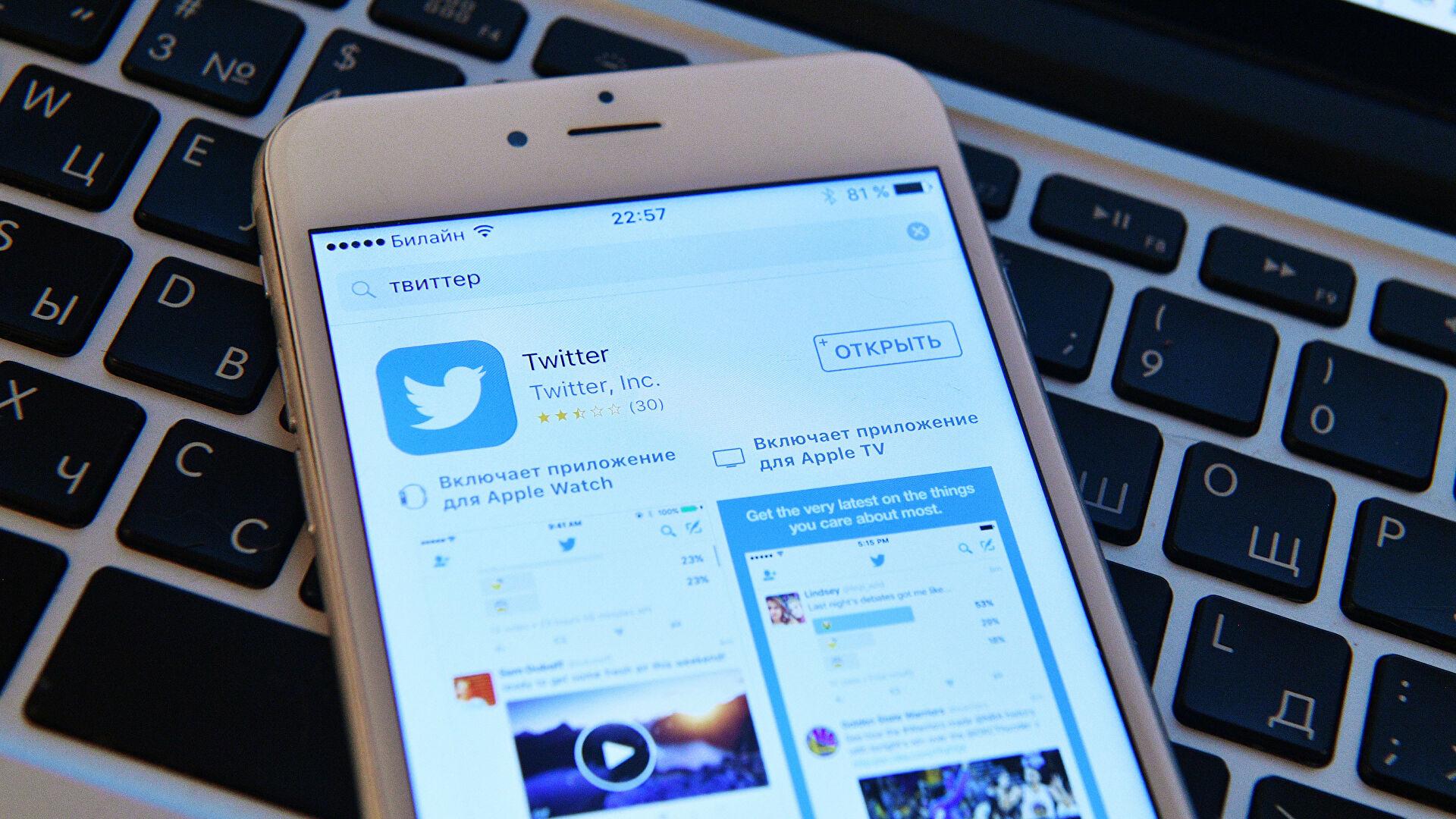 """""""Роскомнадзор"""" успорио брзину Твитера под претњом блокирања ако не укллони спорне садржаје"""