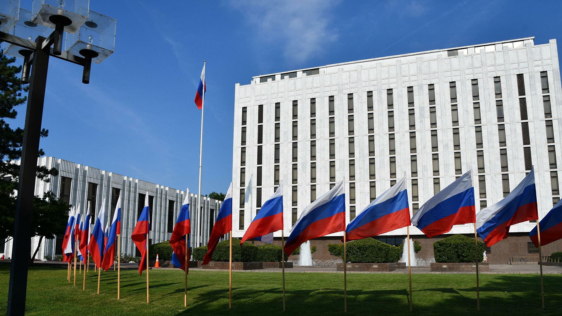 Руска амбасада: Непромишљене изјаве америчких лидера прете да сруше односе између Русије и САД