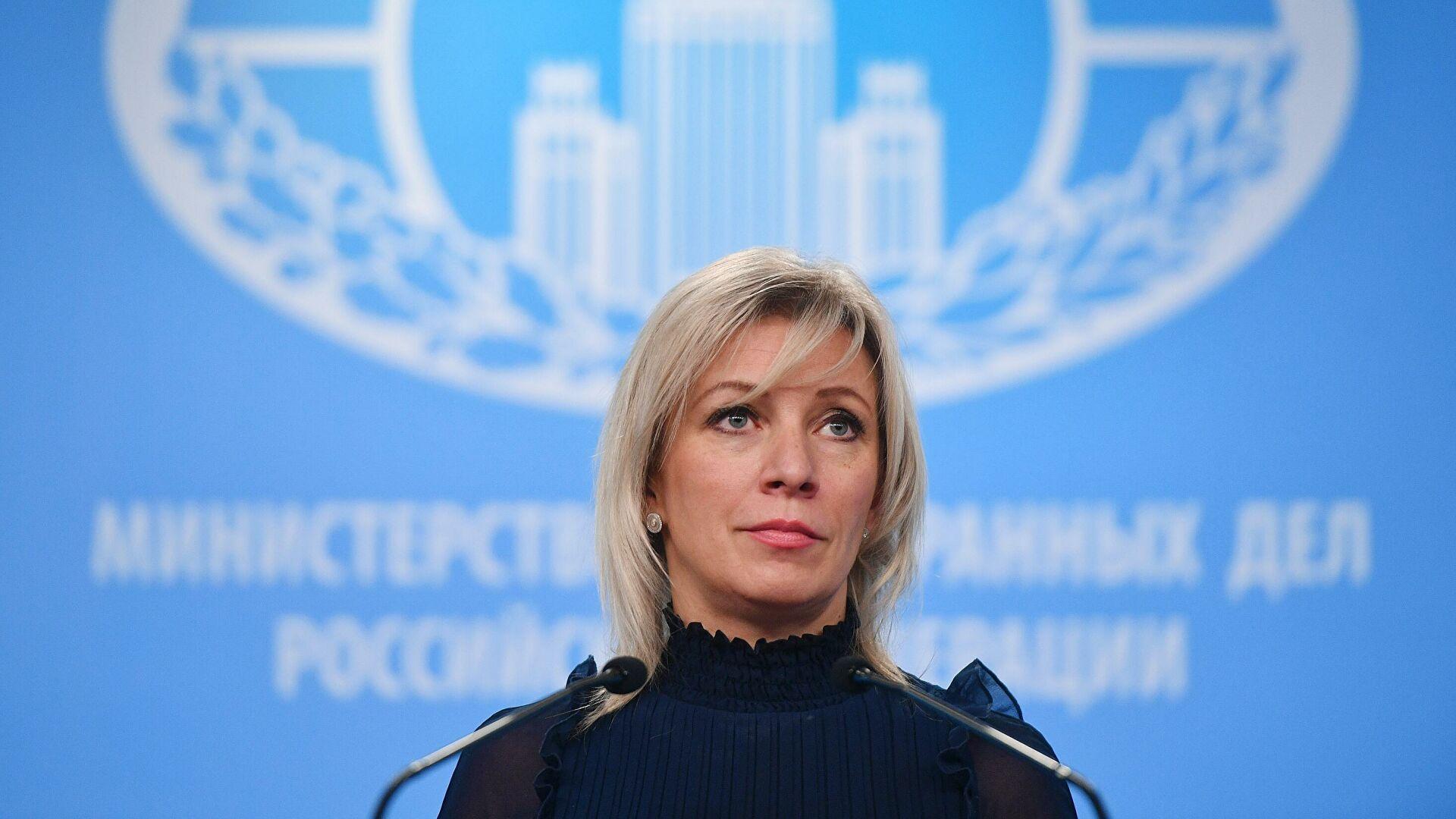 Захарова: Нови непријатељски кораци ЕУ према Русији неће остати без одговора