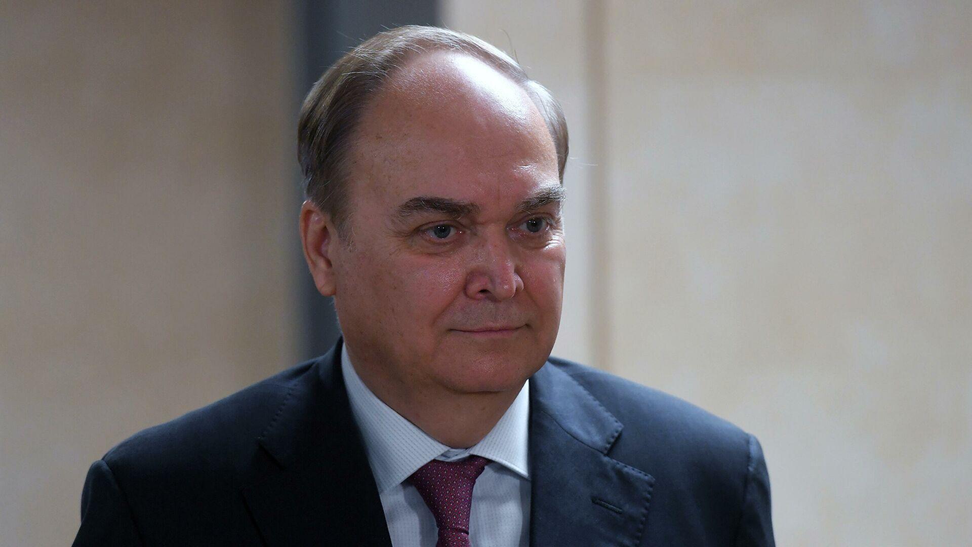 Руски амбасадор: Руско-амерички односи у дубокој кризи, више од 350 физичких и 500 правних лица под санкцијама