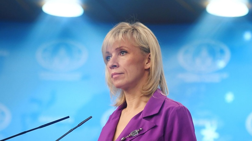 Zaharova: Bolesna tvrdoglavost zvanične Otave u negiranju objektivne realnosti