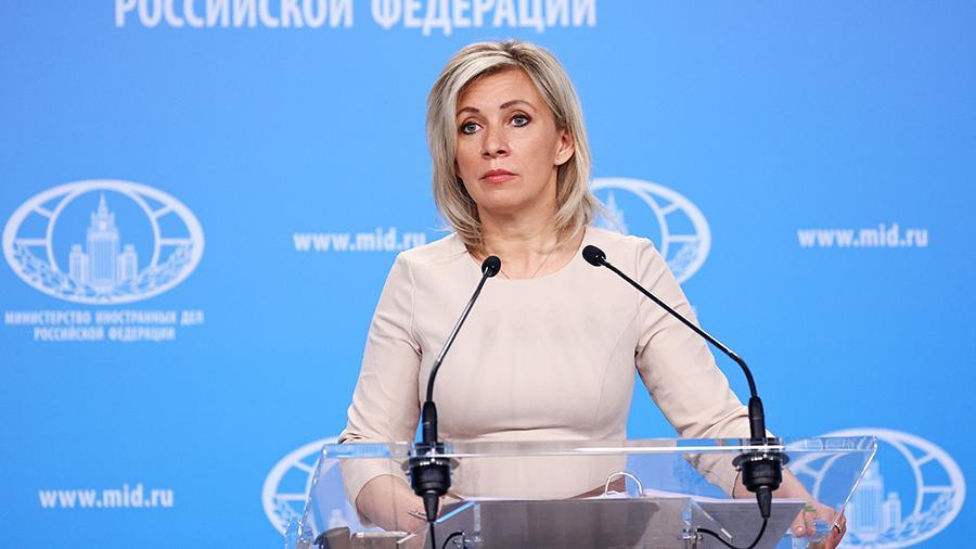 Zaharova: SAD pokrenule vazalni mehanizam