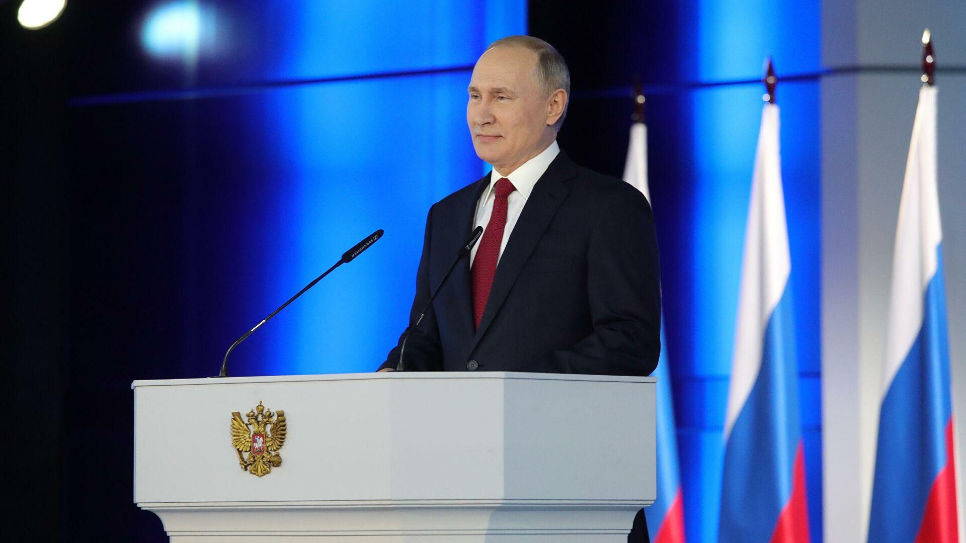 Обраћање председника Путина Федералној скупштини