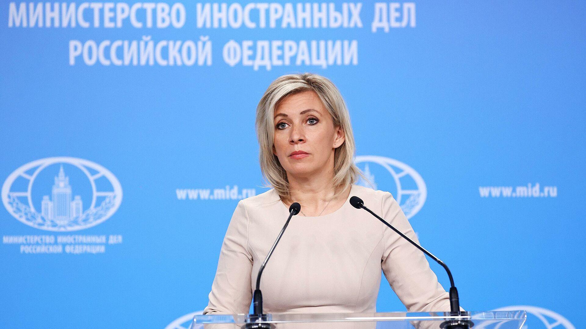 Захарова: Праг са заносом и страшћу уништава билатералне односе са Русијом