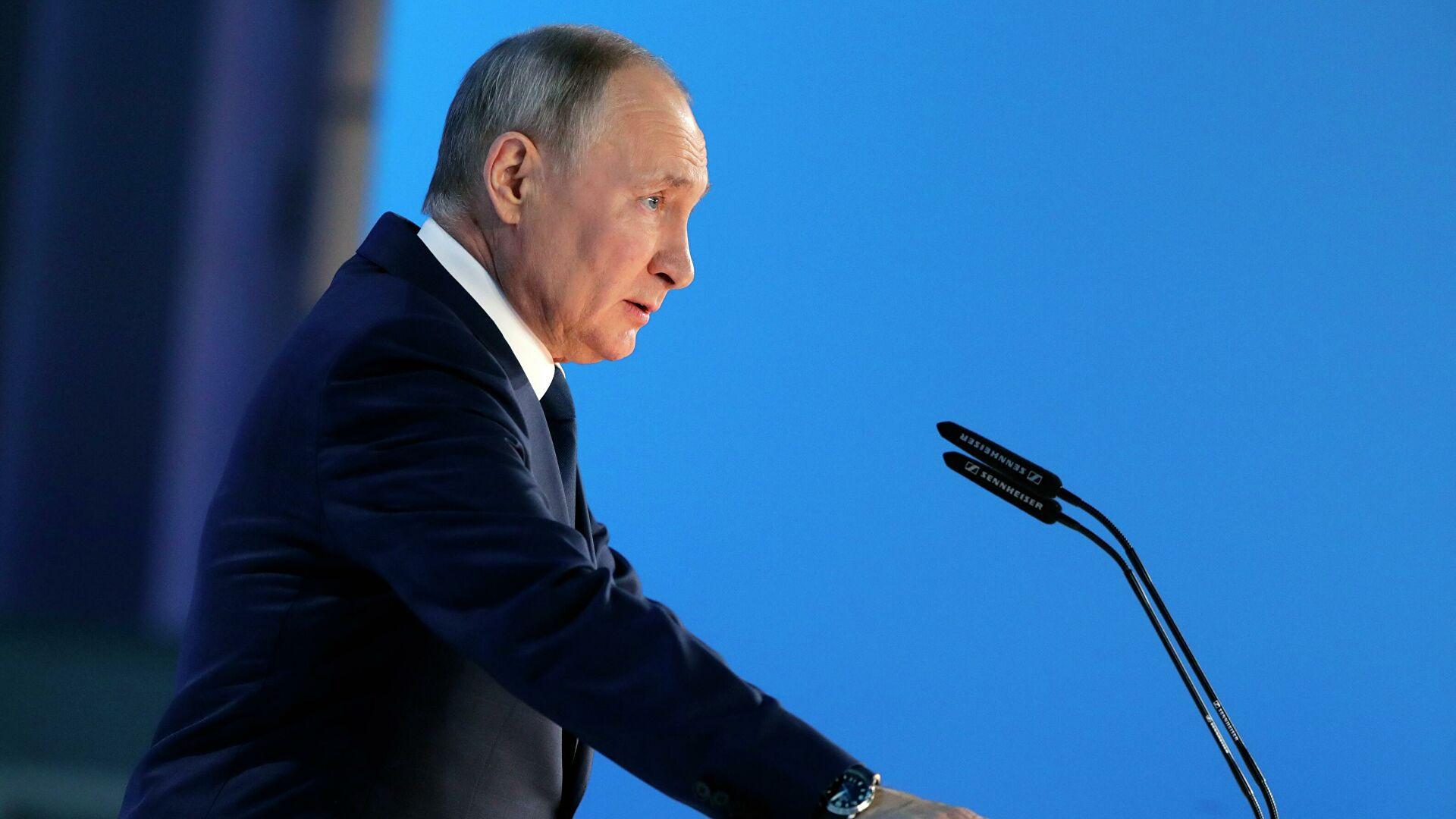 Putin: Rusija će uvek braniti tradicionalne vrednosti koje su zaboravljene u nizu zemalja