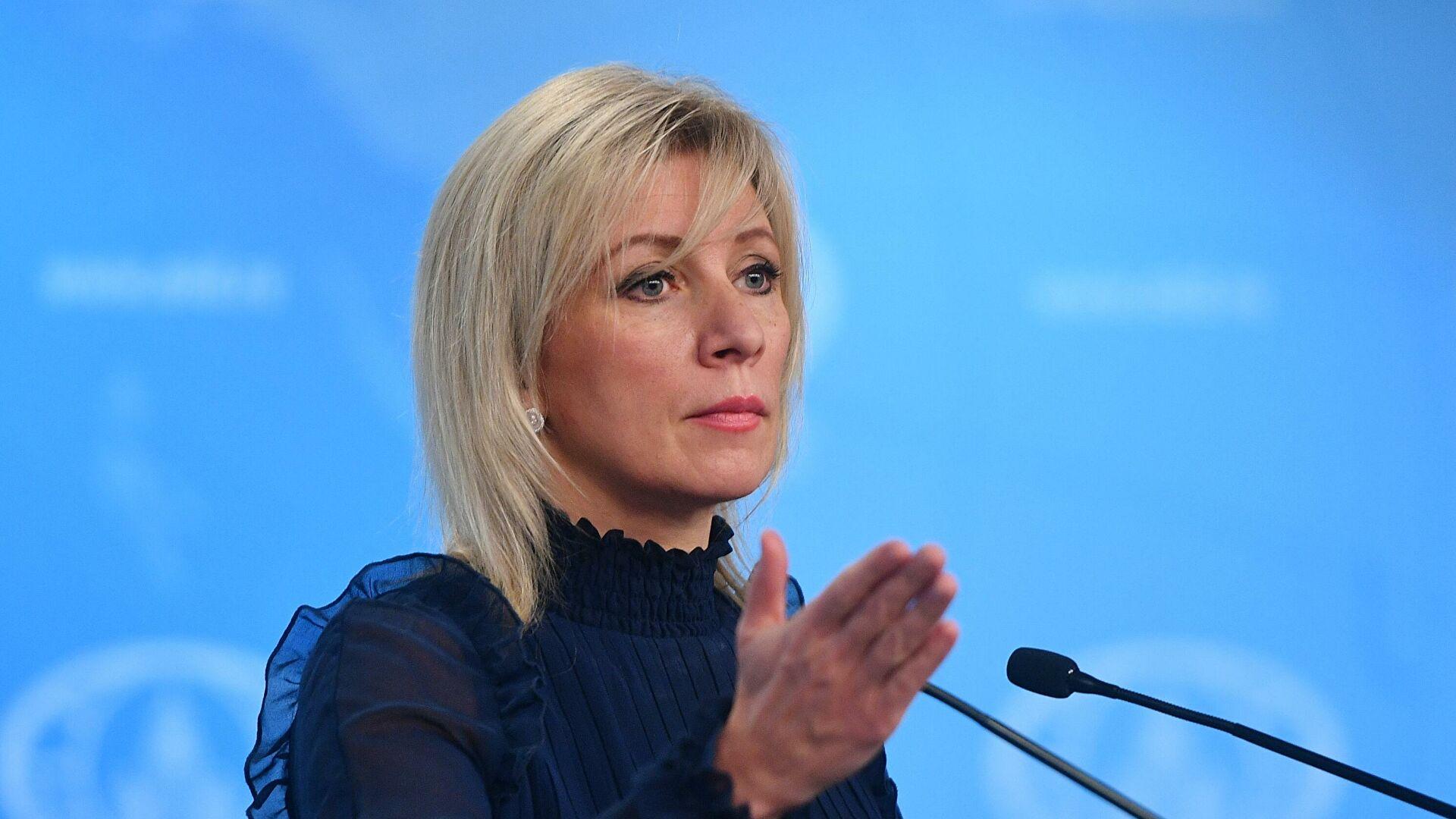 Захарова: Престаните већ једном да се бавите Русијом која није чланица ЕУ