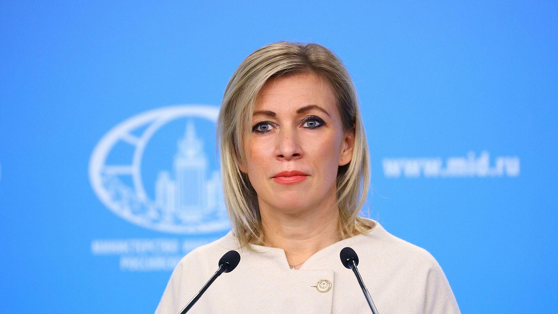 Захарова: Украјина треба да размишља о вакцинацији свог народа, а не о развоју нуклеарног оружја