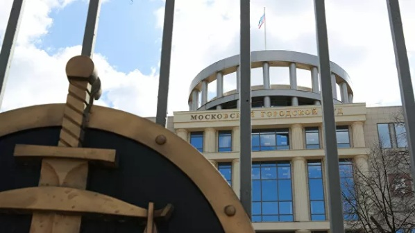 Московски суд ограничио рад Наваљнијевог Фонда за борбу против корупције