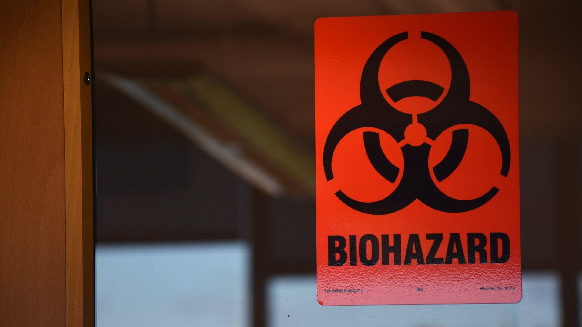 Патрушев: Биолошке лабораторије под контролом САД-а шире се великом брзином широм света